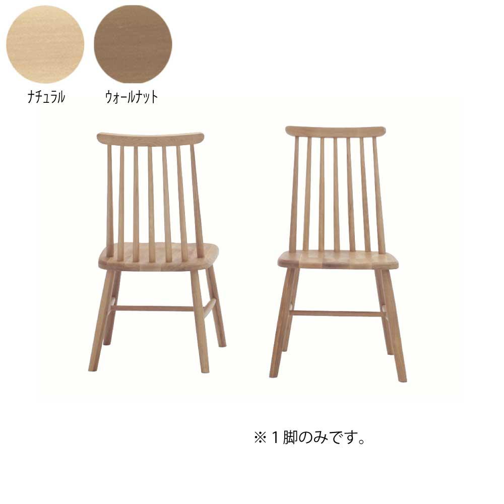 食堂椅子  w15365