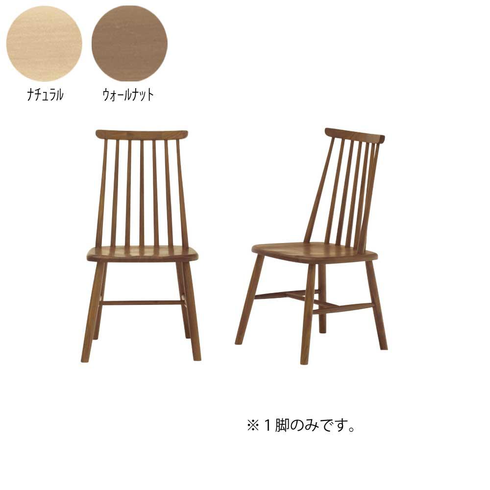 食堂椅子  w15369