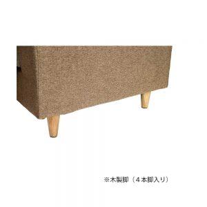 木製脚(4本脚入り) w14702