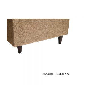 木製脚(4本脚入り) w14703