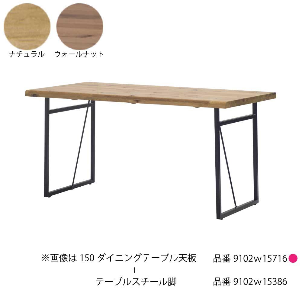 150食堂テーブル天板 オーク w15716