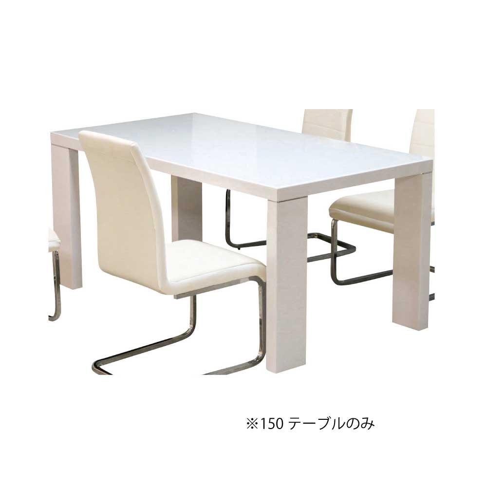150食堂テーブル w14421