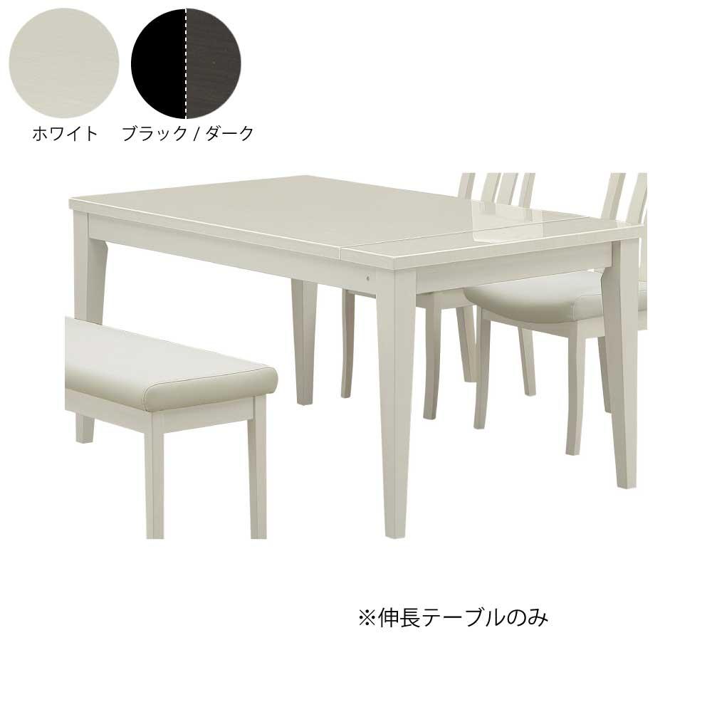 140伸長食堂テーブル WH w01795