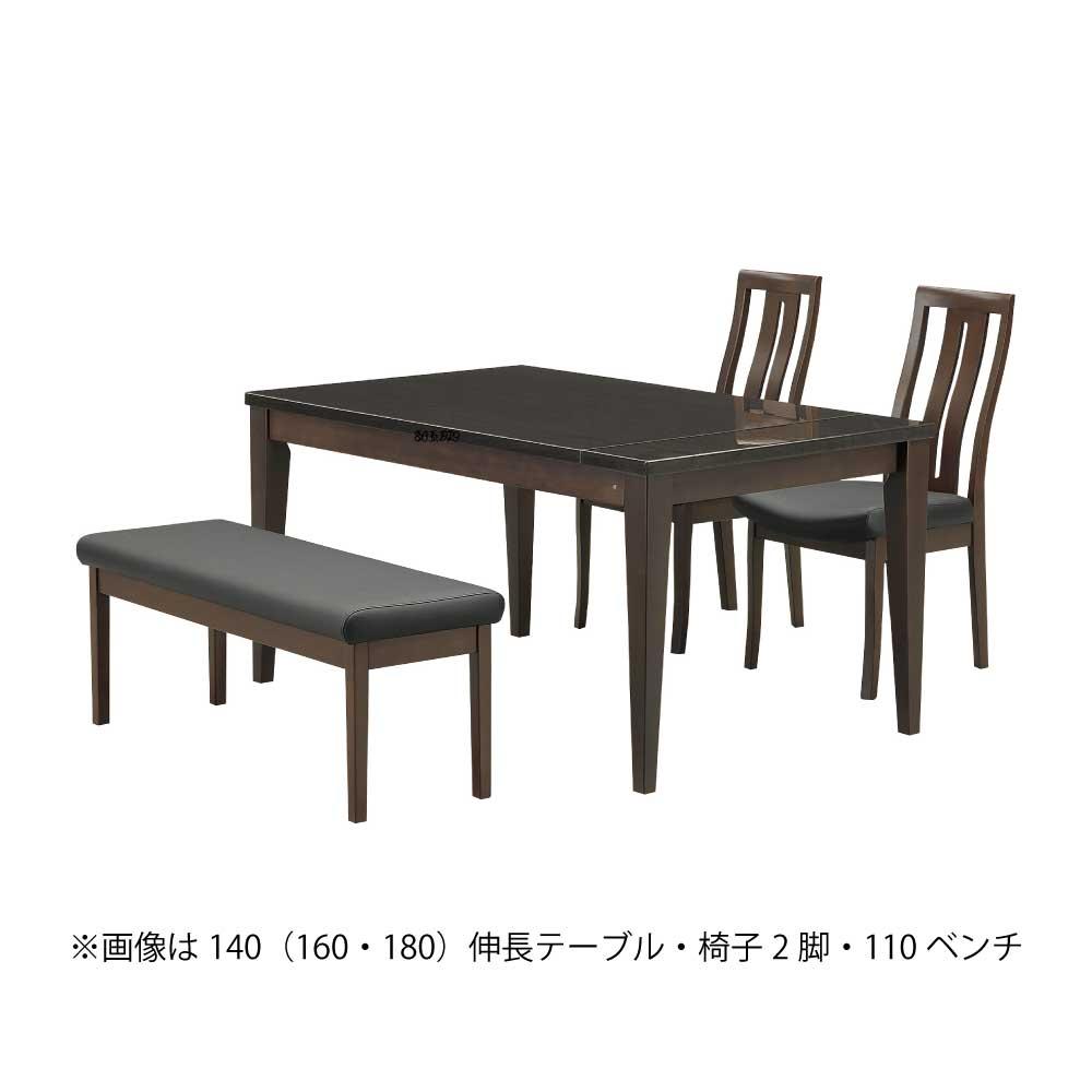 140伸長食堂4点セット BK/DK w01802
