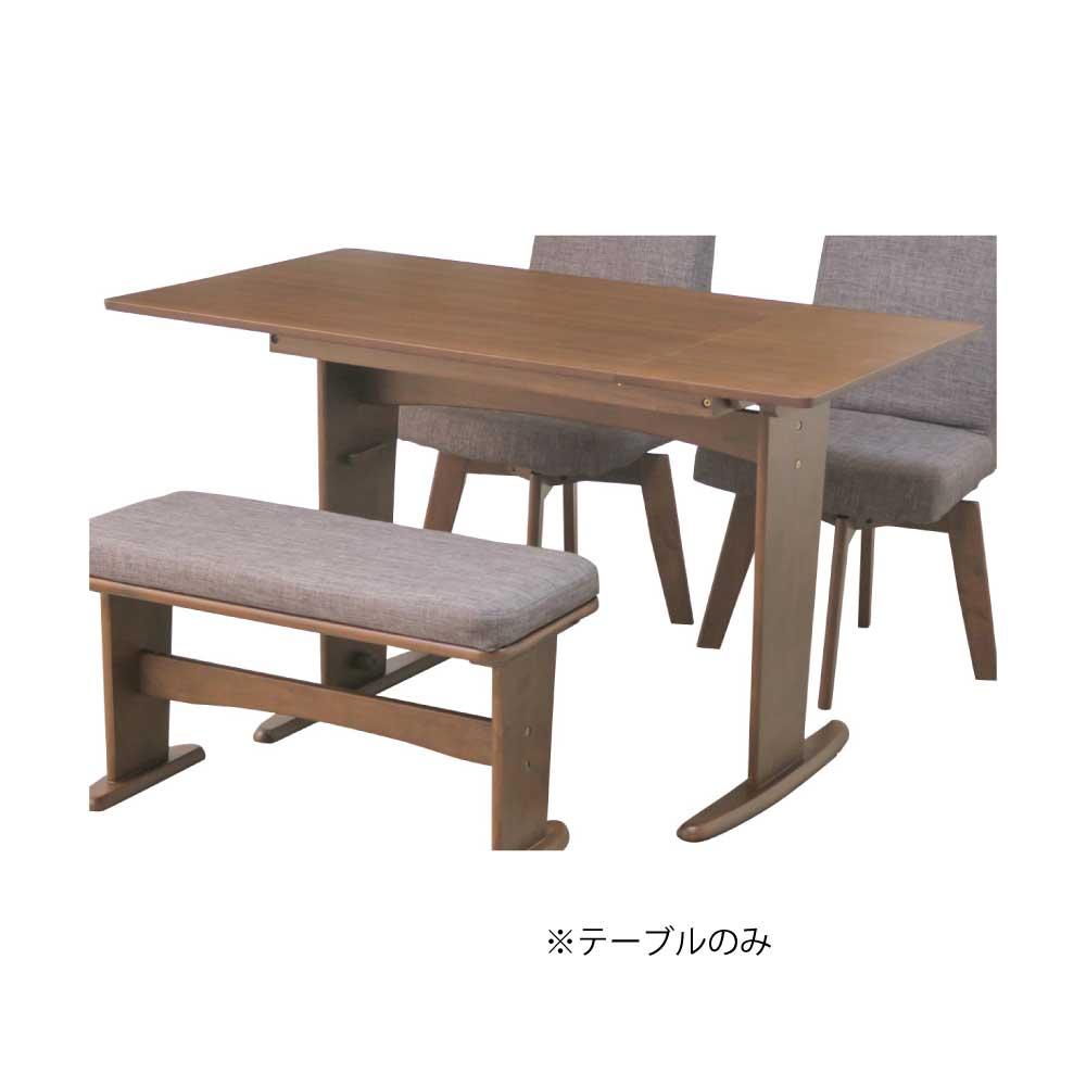 伸長食堂テーブル w15893