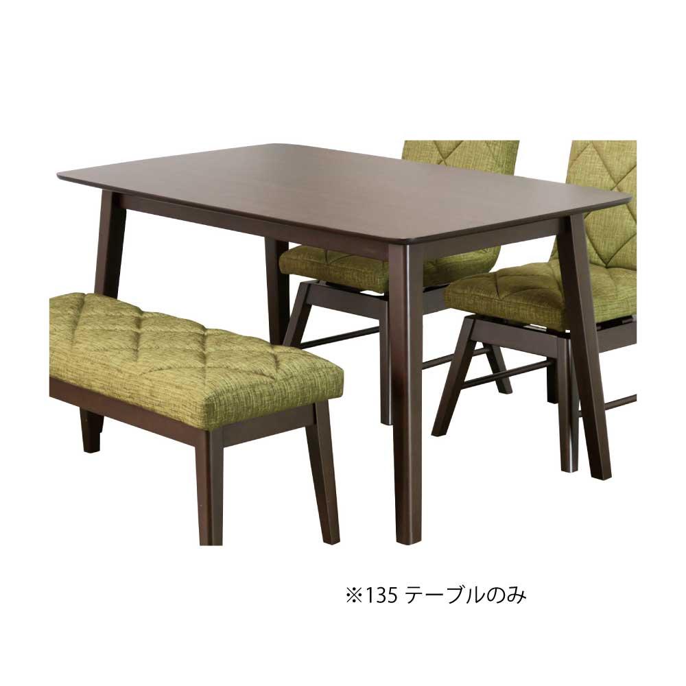 135食堂テーブル  w16148