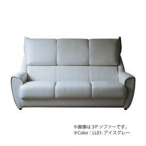 3Pソファー w00514