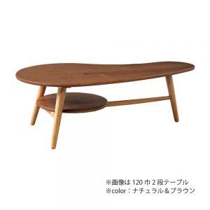 120センターテーブル w16318