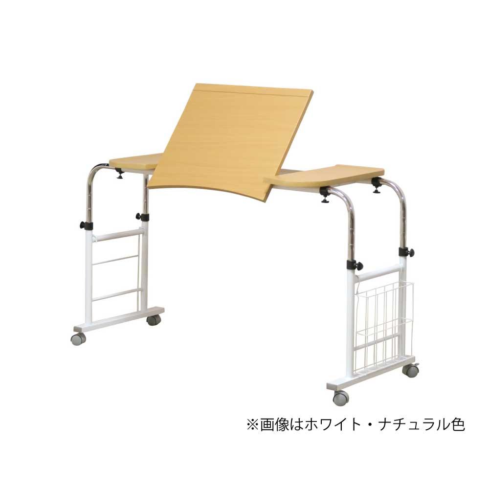 ベッド伸縮テーブル  w16729