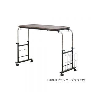 ベッド伸縮テーブル  w16730