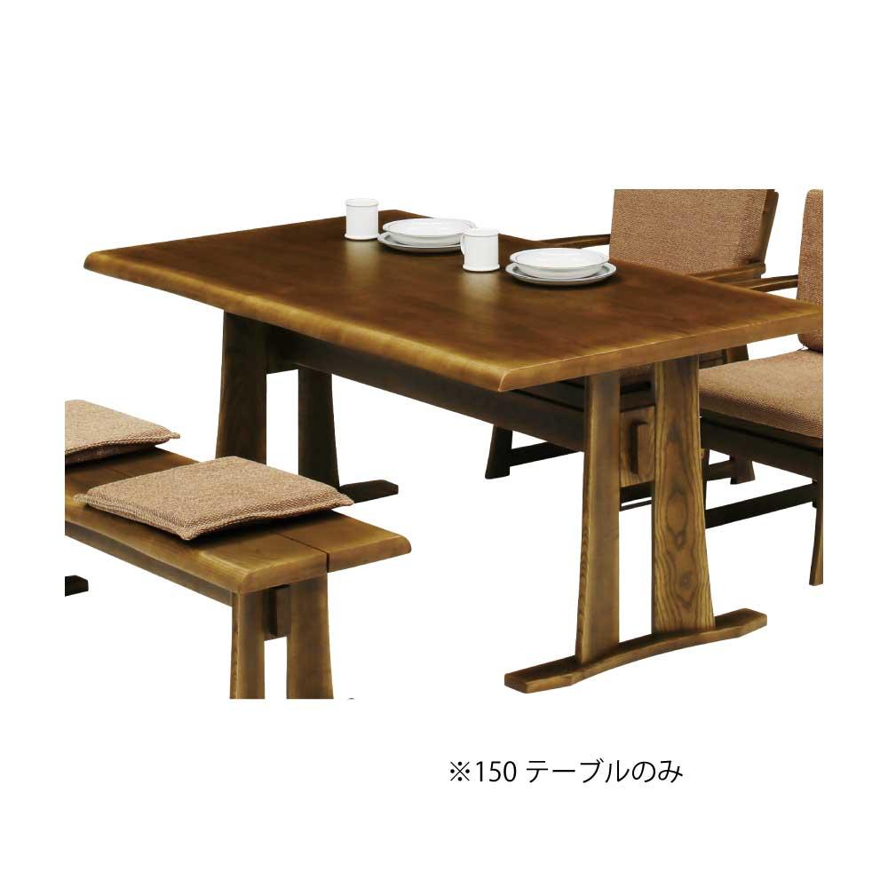 150食堂テーブル w16665