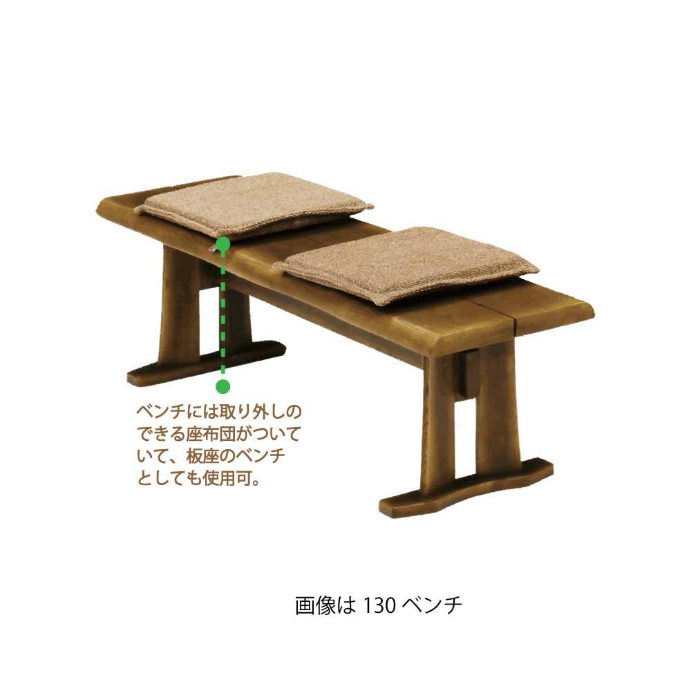 130食堂ベンチ AN w16667