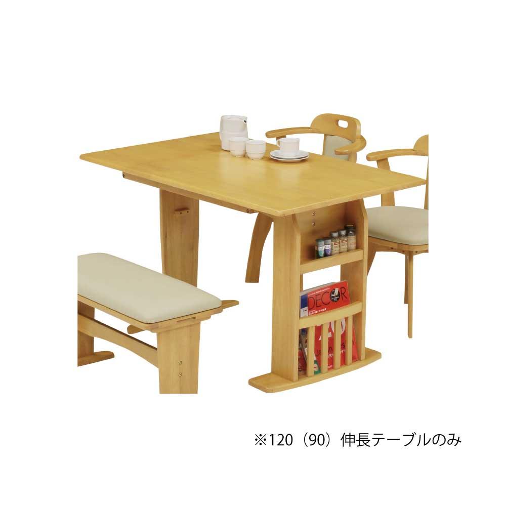 120(90)食堂テーブル NA w16790