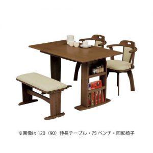 120(90)伸長食堂4点セットBR w16797