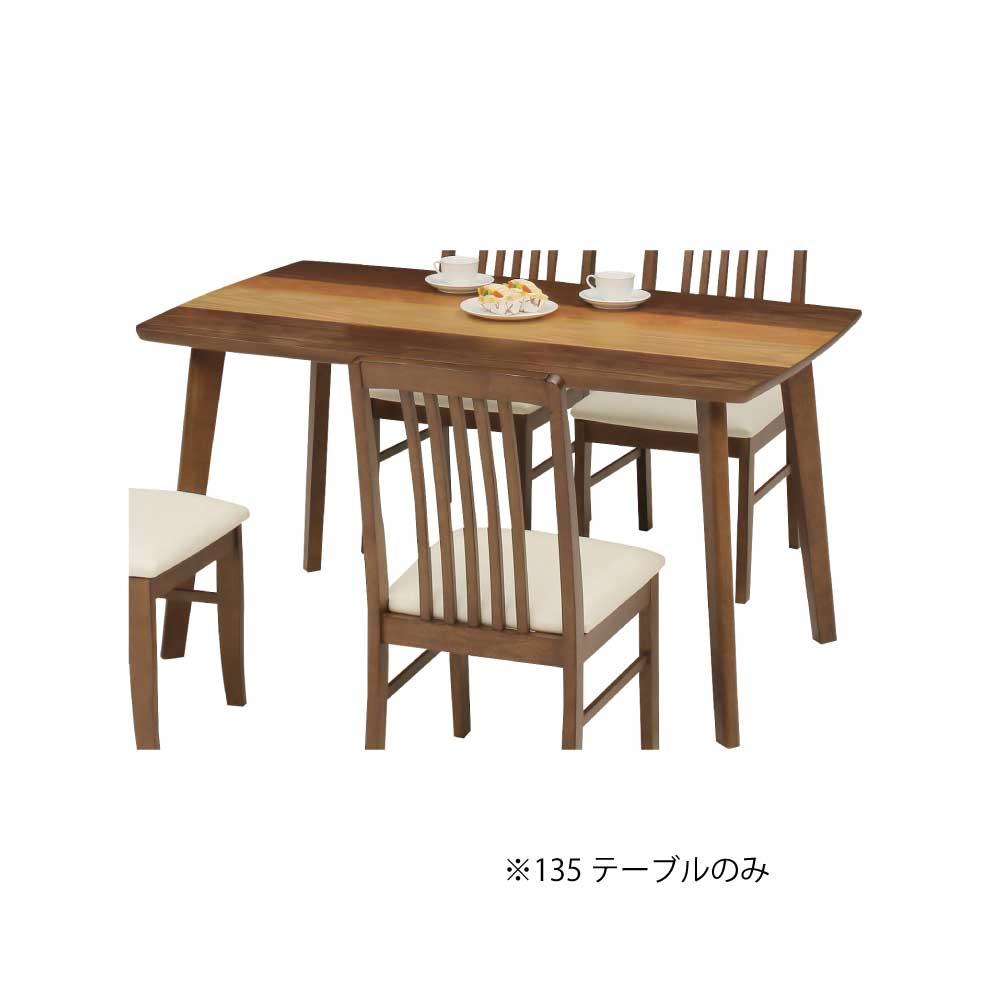 135食堂テーブル BR w16801