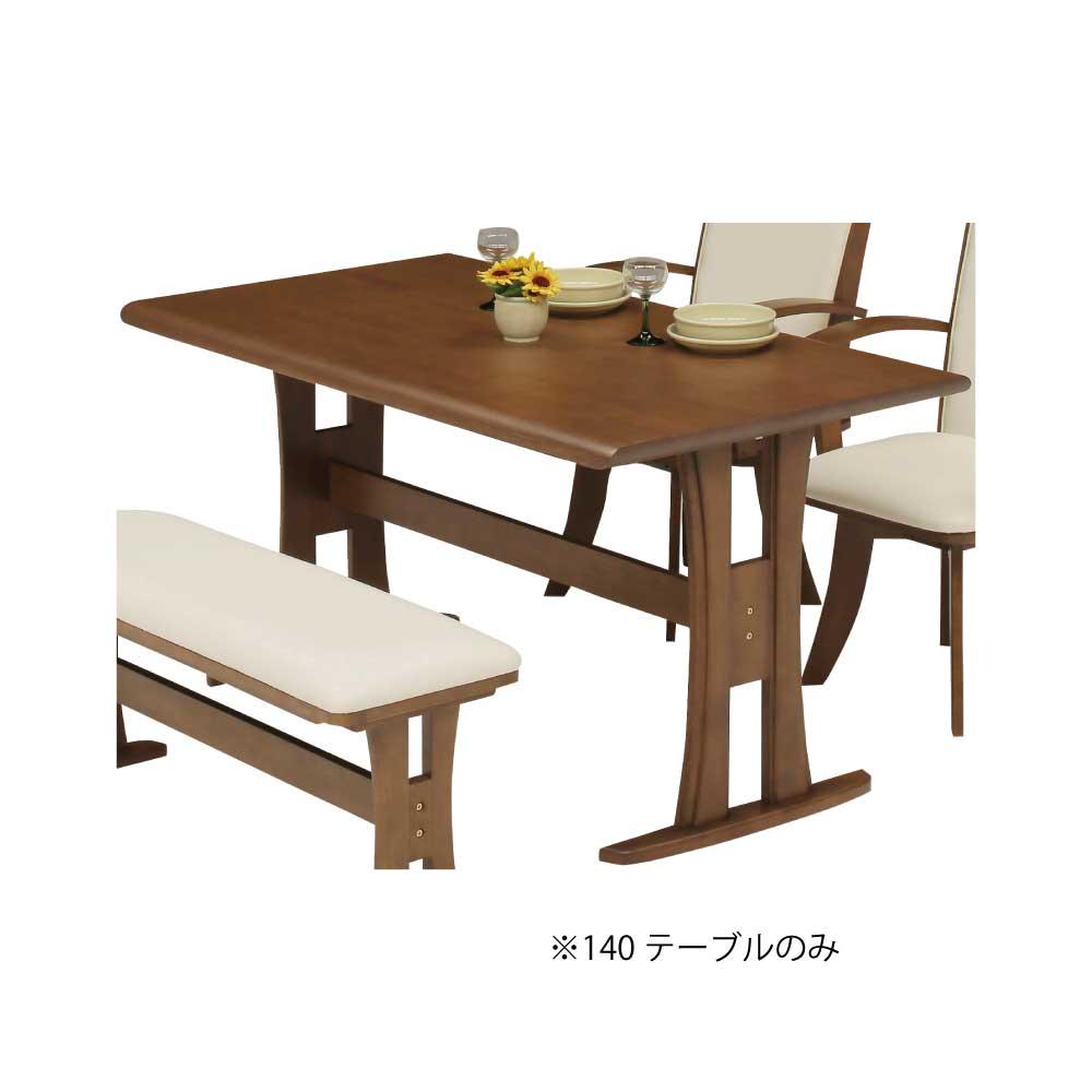 140食堂テーブル BR w16803