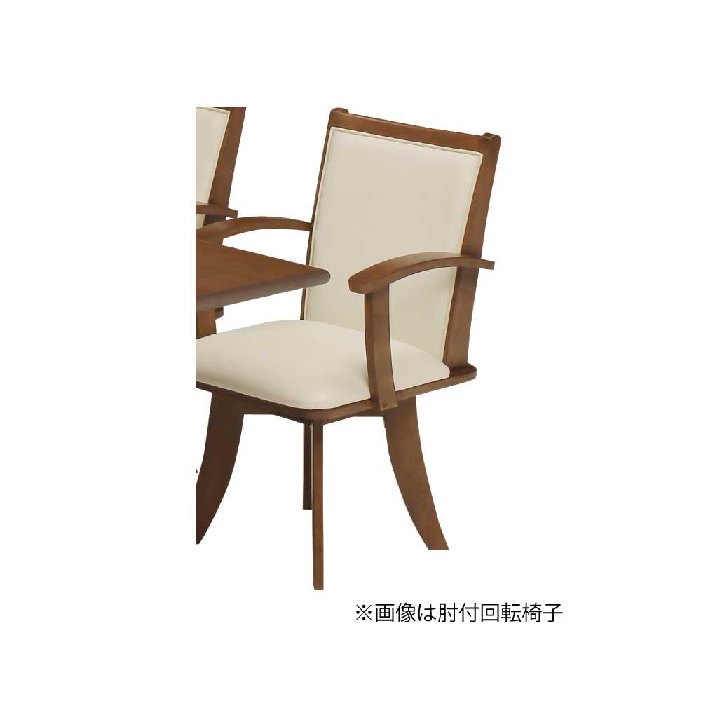 肘付回転食堂椅子 NA w16804