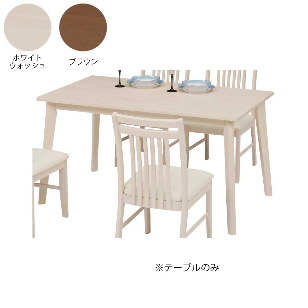 135食堂テーブル WHW w16807