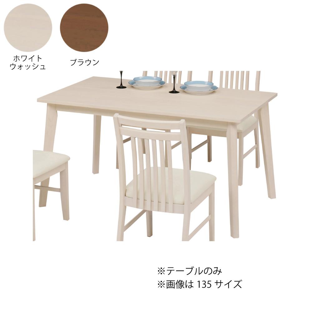 165食堂テーブル WHW w16810