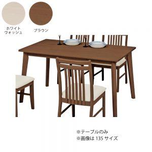 165食堂テーブル WHW w16815