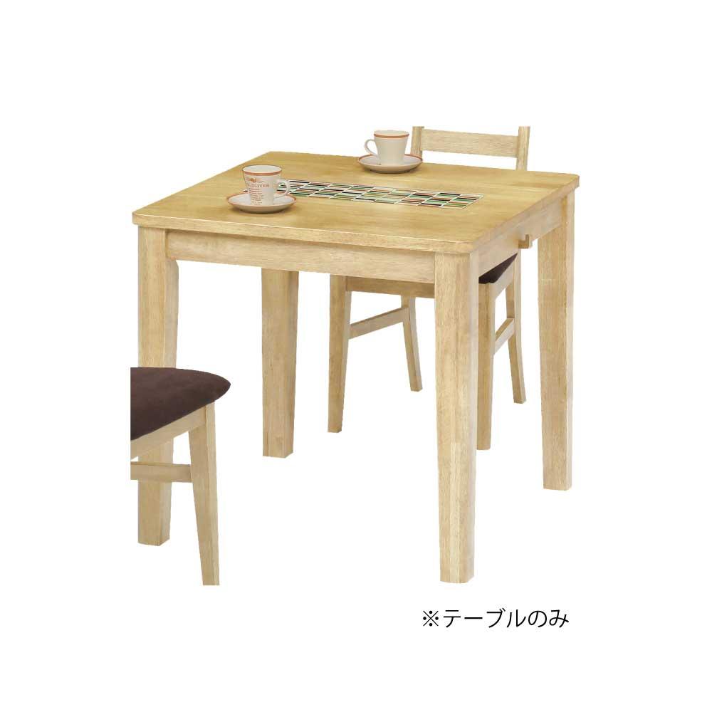 75食堂テーブル w07984