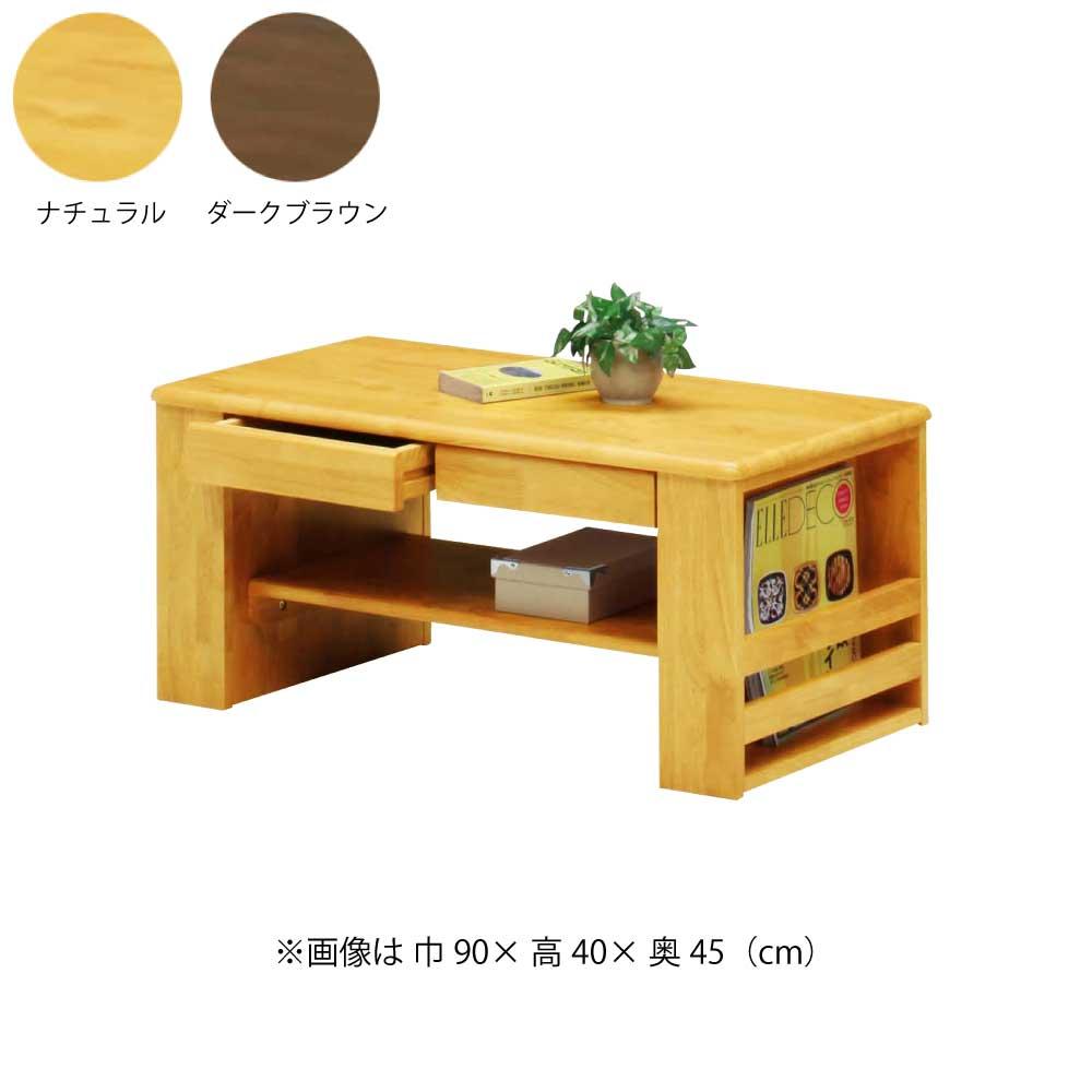 90センターテーブル w16841