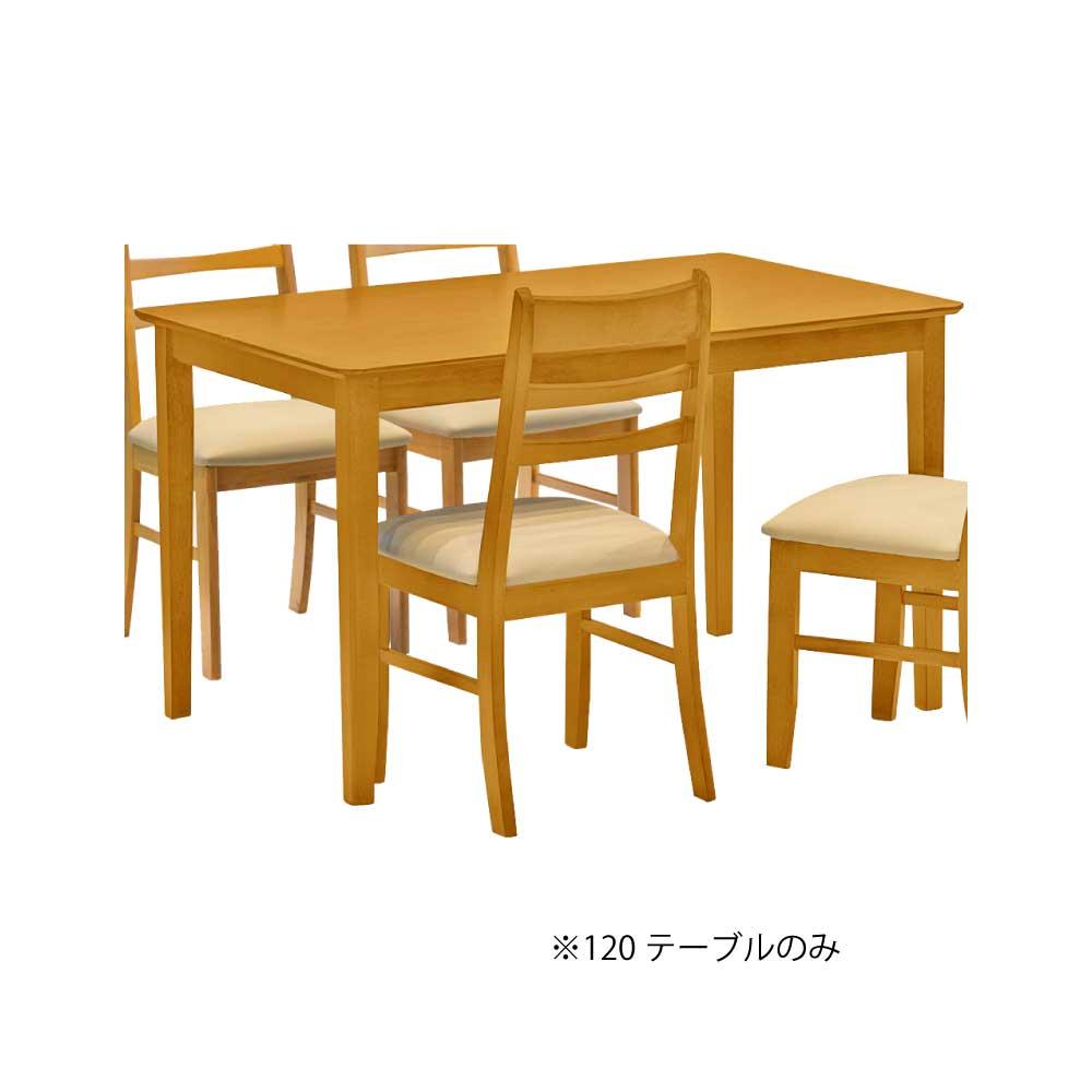 120食堂テーブル w17144