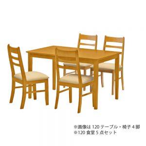 120食堂5点セット w17145