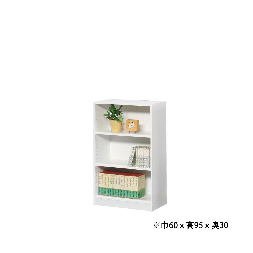 多目的書棚 w09157