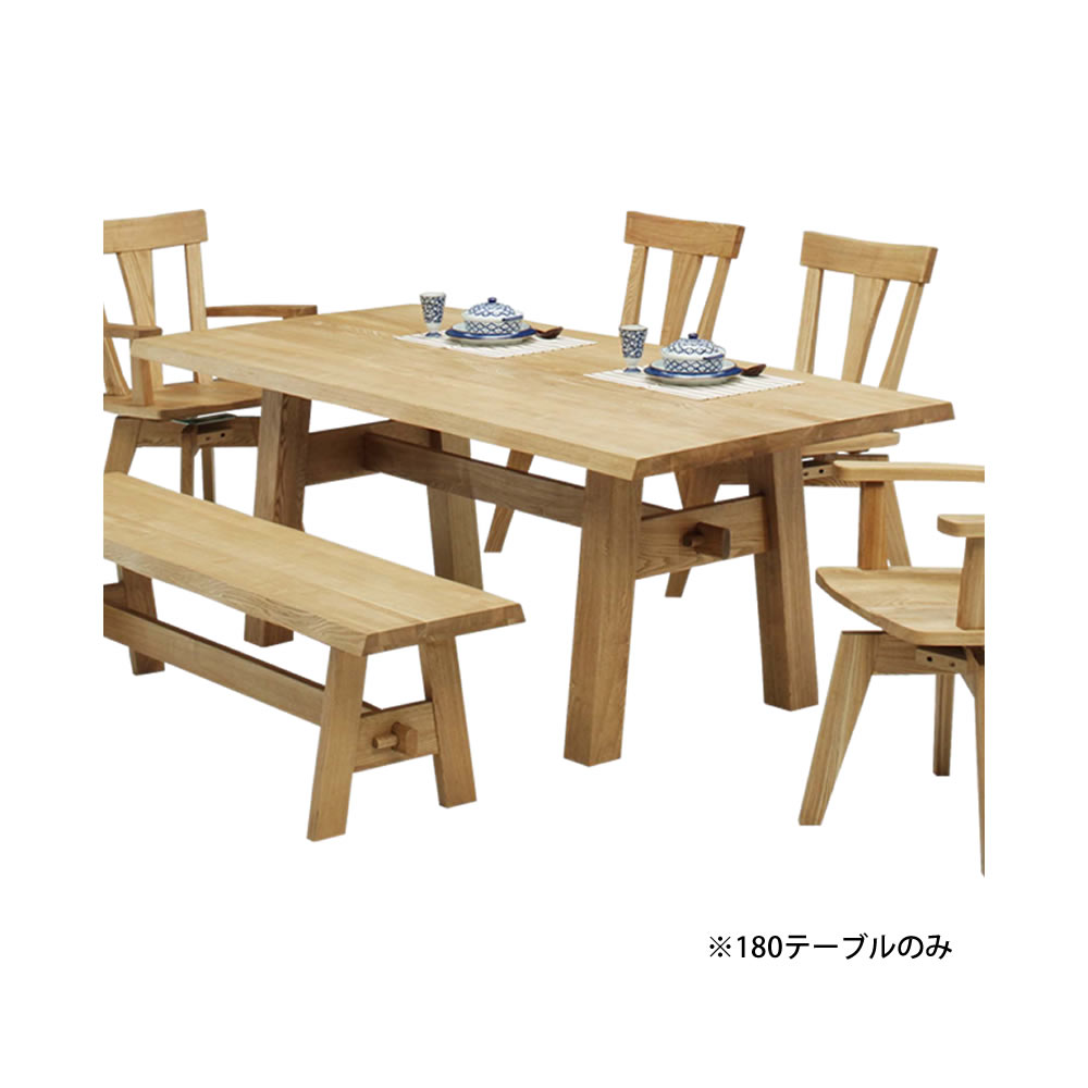 180食堂テーブル NA w11023