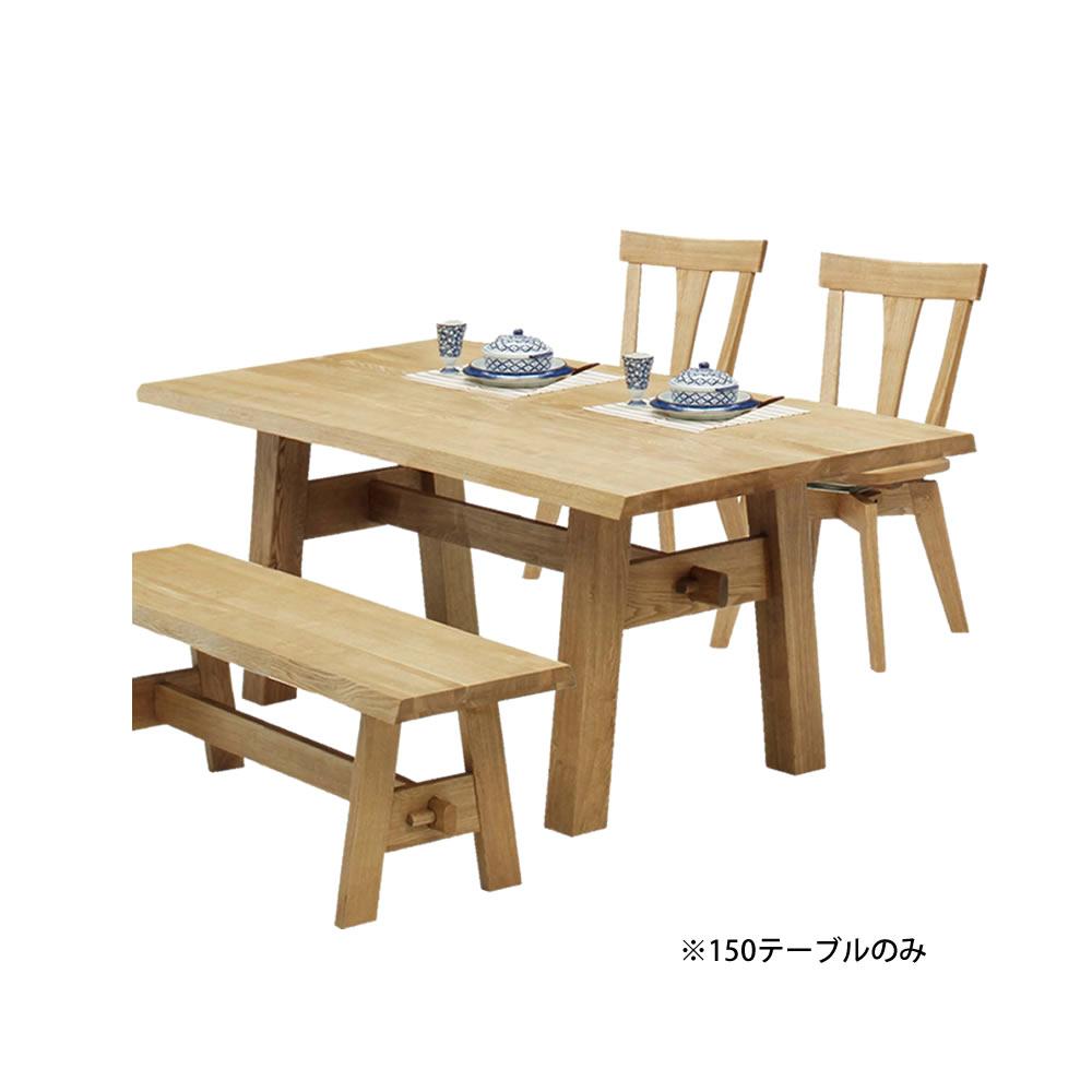 150食堂テーブル w14692