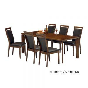 食堂7点セット w11505