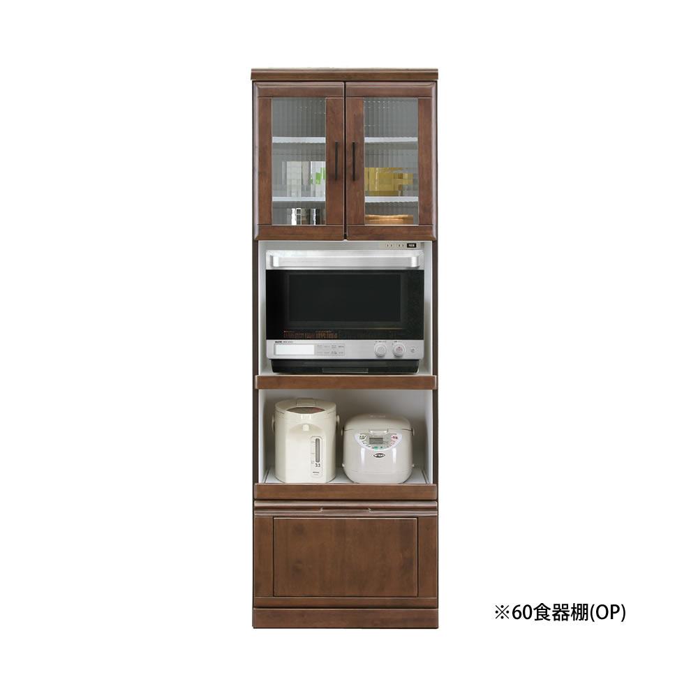 60OP食器棚 w00004