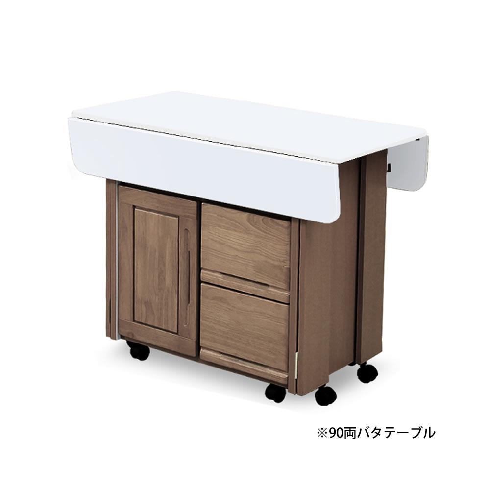 90両バタテーブル w00008