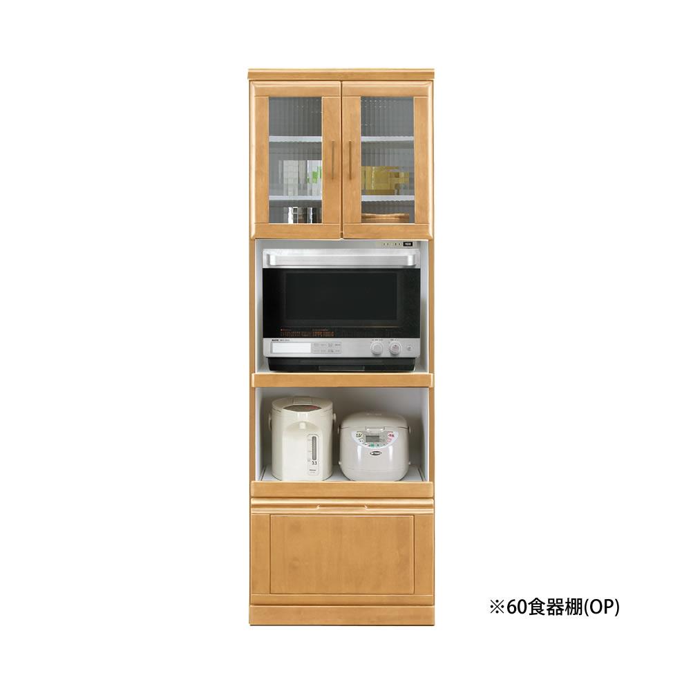 60OP食器棚 w00010