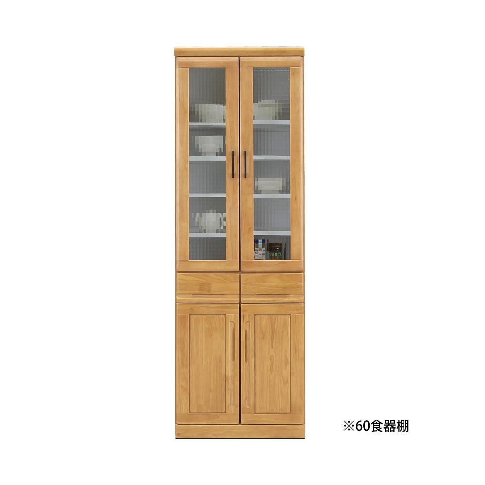 60食器棚 w00011