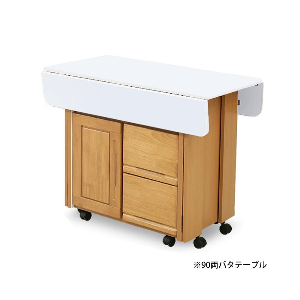 90両バタテーブル w00014