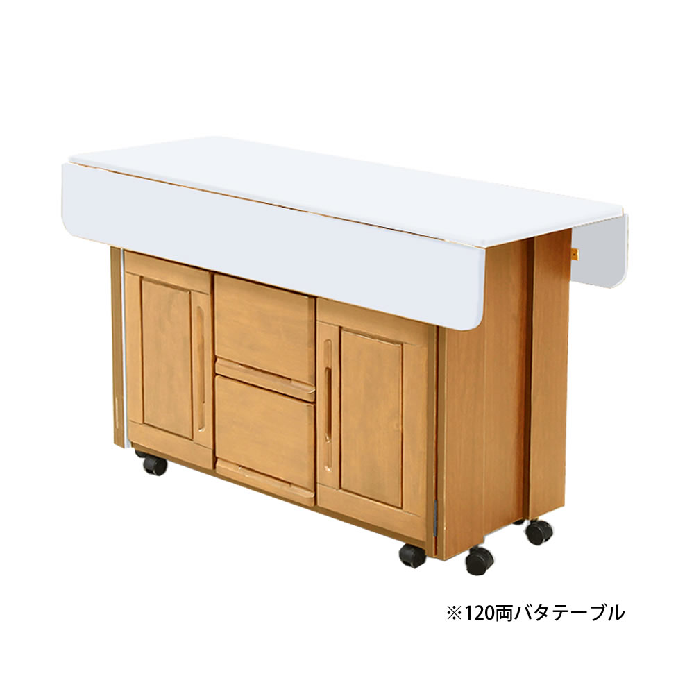120両バタテーブル w00015