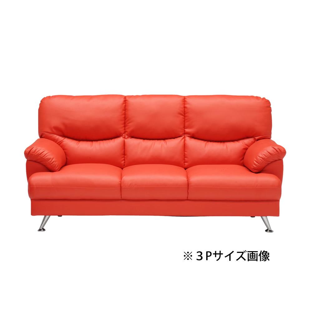2Pソファー w12023