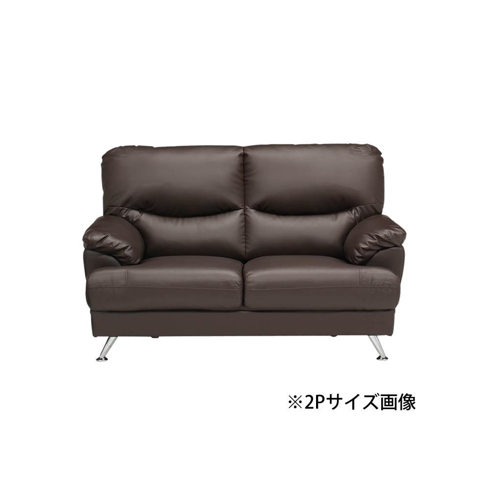 3Pソファー w12028