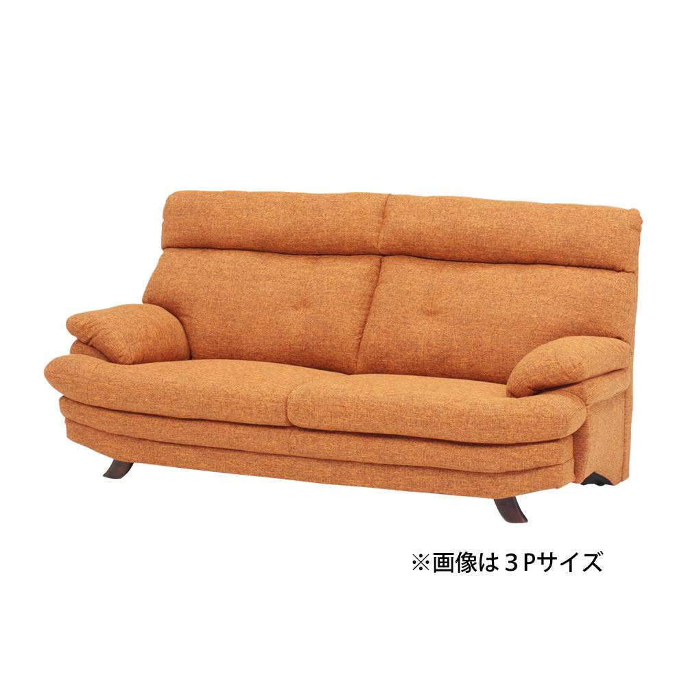 2Pソファー w12086