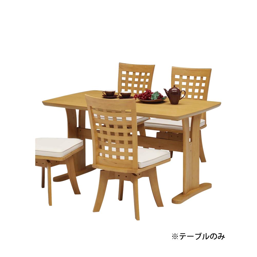 135食堂テーブル w11972