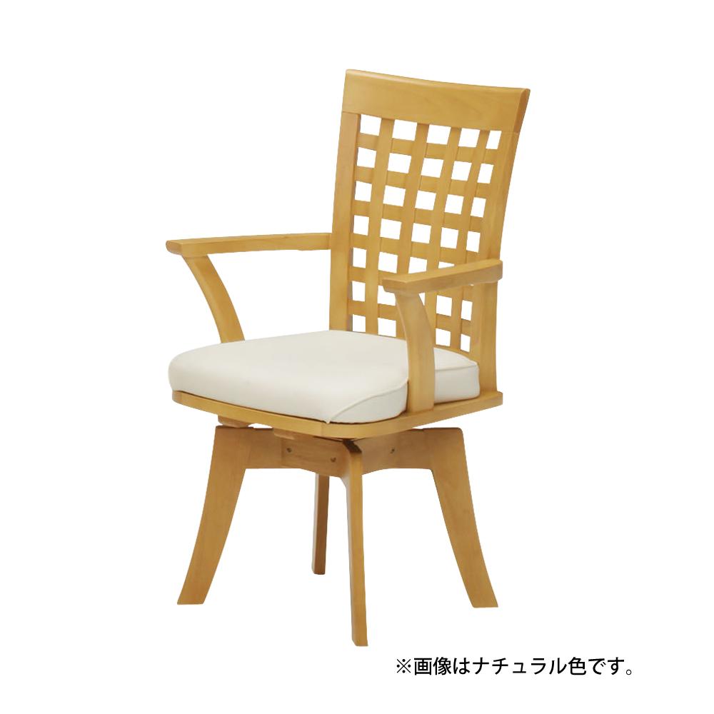 肘付食堂椅子 w11982