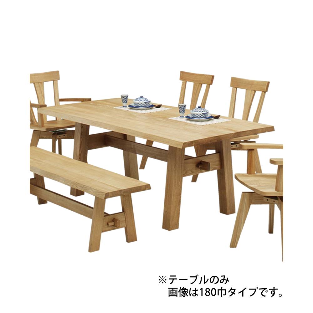 200食堂テーブル w11031