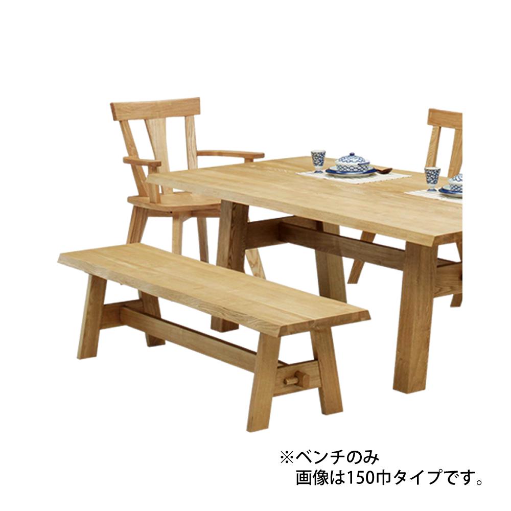 180食堂ベンチ w11032