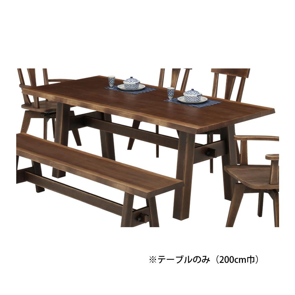200食堂テーブル w12068