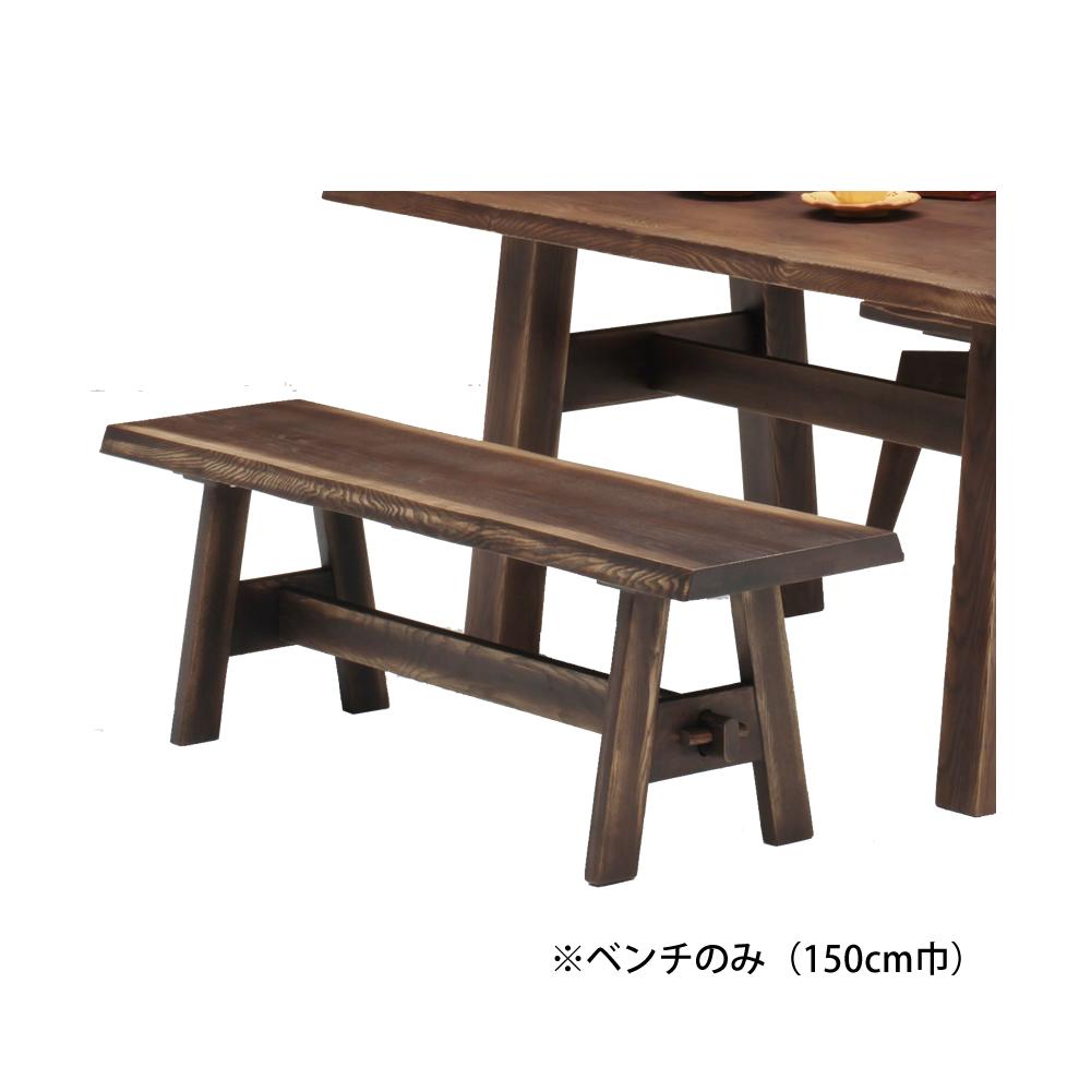 150食堂ベンチ w12076