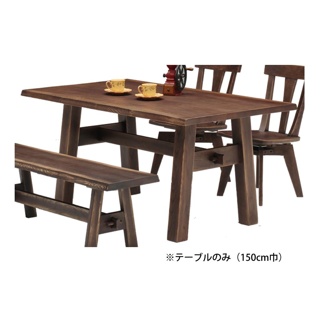 150食堂テーブル w14694