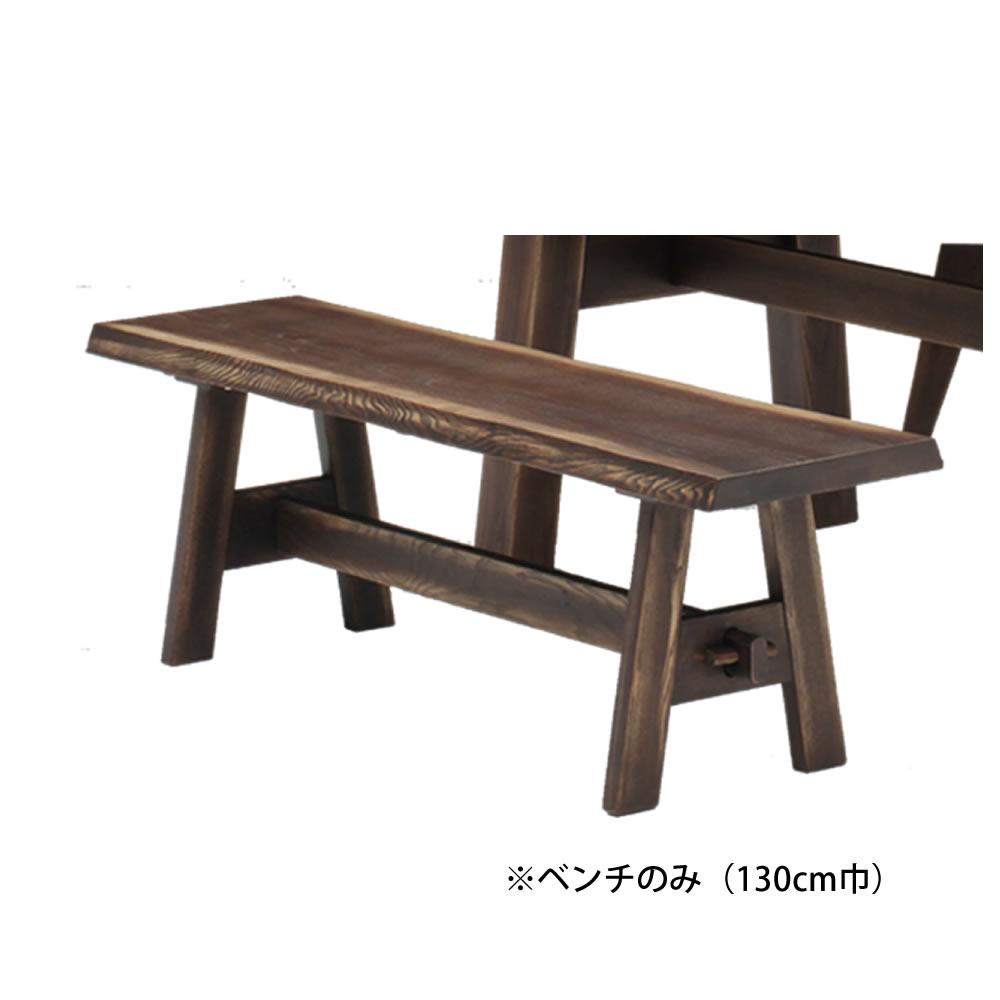 130食堂ベンチ w12080
