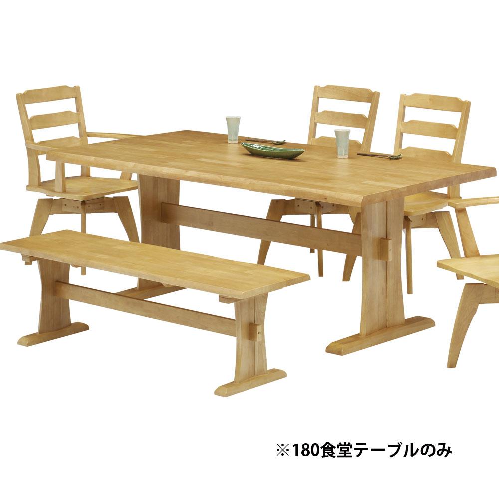 180食堂テーブル w13779